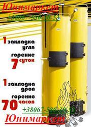 Котел длительного горения Буран от 10 до 50 кВт Киев