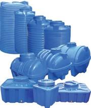 Емкость для воды купить