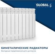 Продам котлы отопления,  радиаторы отопления от поставщика. ОПТ